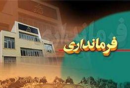 ثبت نام ۵۹۹ داوطلب انتخابات شوراها در شهرستان ارومیه تا پایان روز دوم