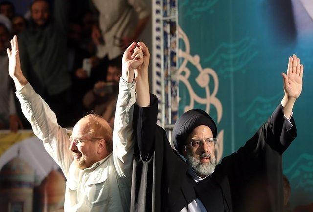 آقای رییسی، شما تخریب کردید یا روحانی؟/  انتخابات تمام شده، شما هم تمام کنید