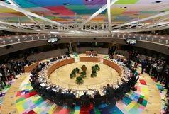حمایت اتحادیه اروپا از برجام