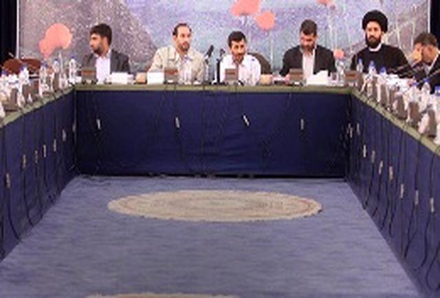 جلسه هیات دولت در استان البرز آغاز شد