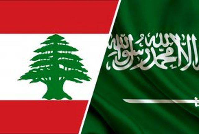 ربوده شدن یک شهروند عربستانی در لبنان