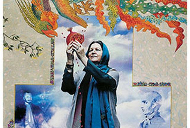 نخستین کتاب آثار نقاشی گیزلا سینایی رونمایی می شود