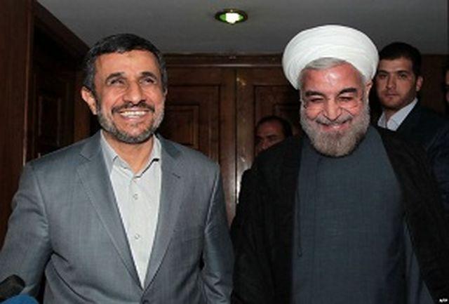 یک مقایسه جالب بین دولت روحانی و احمدینژاد