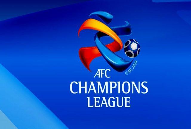 ارسال مدارک تیم های ایرانی حاضر در لیگ قهرمانان آسیا به AFC