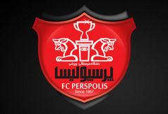 آخرین وضعیت محرومیت باشگاه پرسپولیس و طارمی مشخص شد