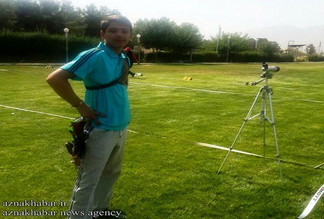 حضور متین سبزی در اردوی تیم ملی تیراندازی با کمان