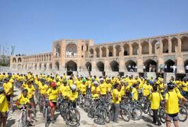 همایش دوچرخه سواران طلایی پوش در اصفهان برگزار می شود