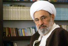 پیام تسلیت تولیت مسجد مقدس جمکران در پی در گذشت دکتر مهدی بیگدلی