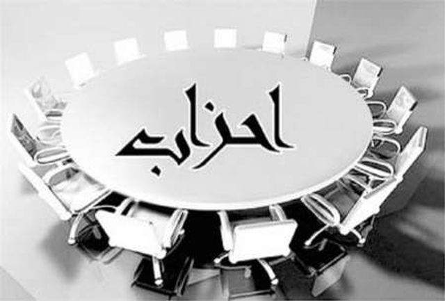تخریب دولت دستور کار دلواپسان