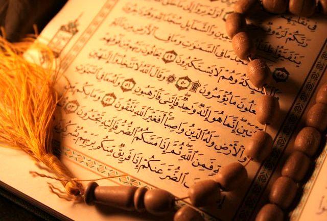 برگزاری نمایشگاه صنایع دستی قرآنی در نقش خانه هنرهای سنتی
