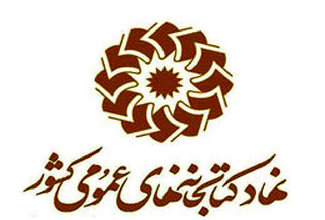 مطالعه مفید، فرهنگ اسلامی ایرانی را محقق میسازد