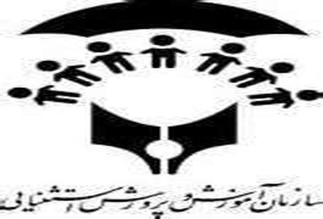 آموزش تلفیقی 287 دانش آموز استثنایی خراسان شمالی در مدارس عادی