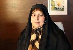تجربه نماینده زن مجلس ایران  از خشونت مردانه نسبت به خودش!