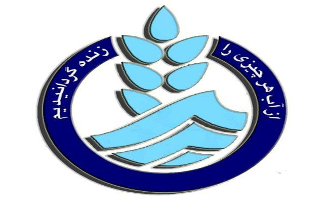 اعلام فراخوان اولین پروژه نهمین جشنواره تجسمی فجر