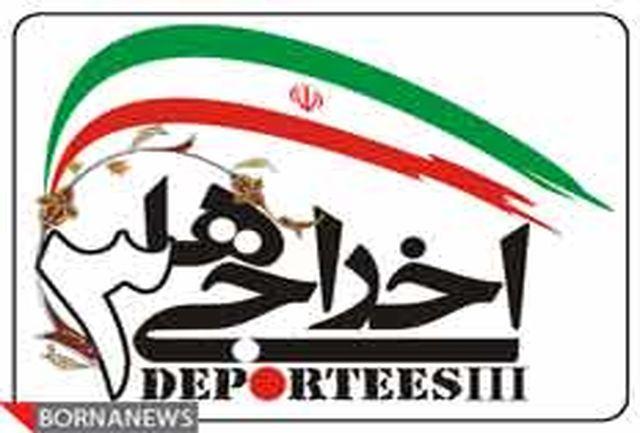 شوخی اخراجی های۳ با آقای احمدی نژاد!