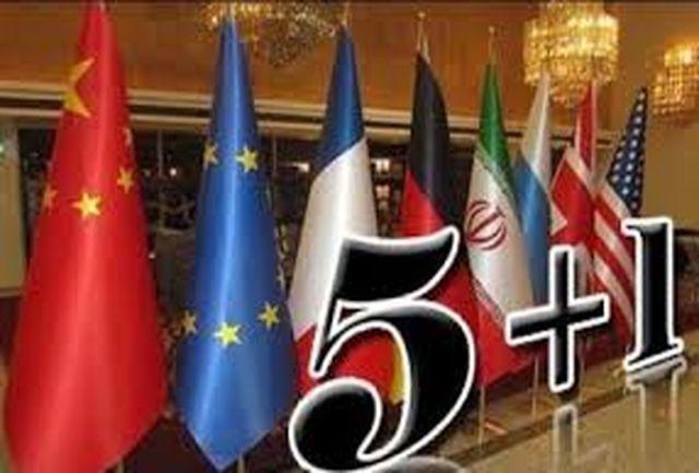 مذاکرات ایران و 1+5 سپتامبر از سر گرفته میشود