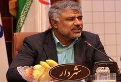 تشکیل کارگروه فرهنگی در شهرداری بندرعباس