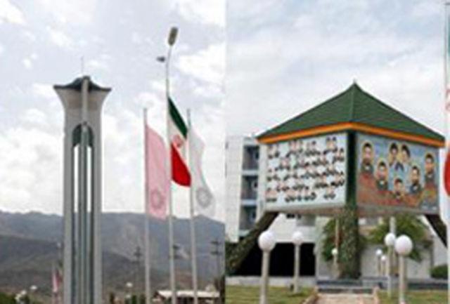 آمادگی کامل شهرستان لامرد برای اجرای یادواره شهدا