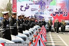 آغاز طرح نوروزی پلیس راهنمایی و رانندگی یزد