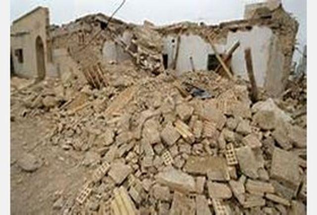 اعلام عمومی دریافت و ارسال مایحتاج زلزله زدگان غرب کشور از مسجد جمکران