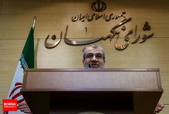 بررسی انتخابات میاندورهای در جلسه این هفته شورای نگهبان