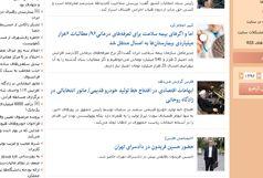 «فارس» خبر کذب خود را بدون توضیح حذف کرد