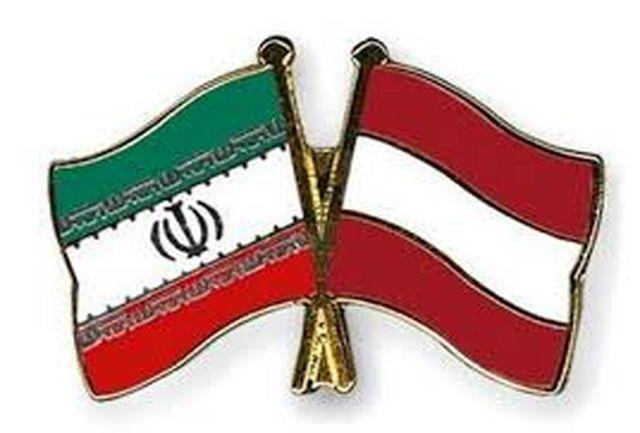 شرکت اتریشی آماده سرمایه گذاری در ایران است