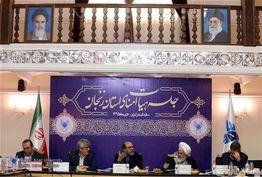 راه اندازی 70 درصد شرکت های دانش بنیان و مراکز رشد دانشگاه آزاد اسلامی در سه سال اخیر