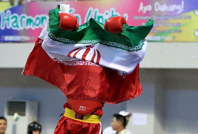 پارس جنوبی قهرمان ششمین دوره ووشو شد