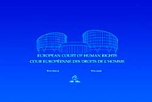 محکومیت فرانسه به علت نقض حقوق بشر