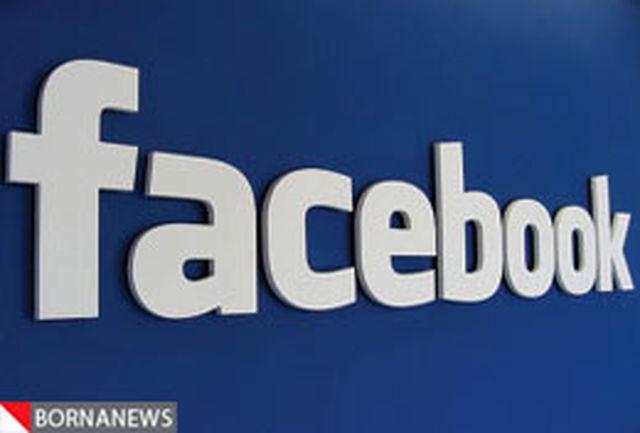 فیسبوک هم صاحب نشریه میشود