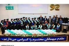 مراسم فارغ التحصیلی 202 نفر از دانشجویان پرستاری، مامایی و پیراپزشکی برگزار شد
