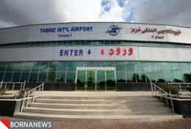 انجام پرواز به 6 کشور خارجی از فرودگاه بینالمللی تبریز