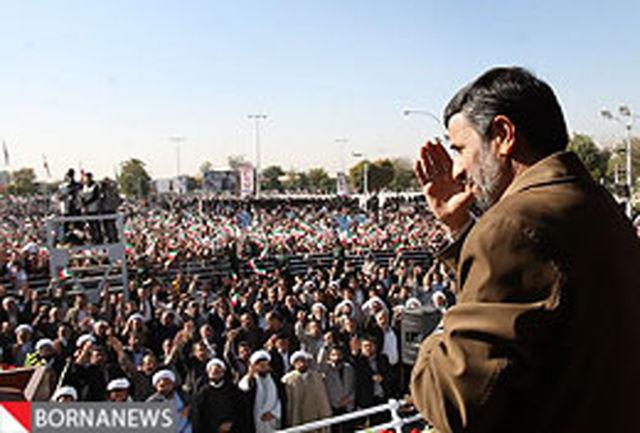 11 عضو کابینه به استان یزد سفر می کنند