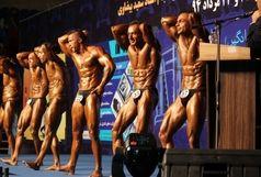 درخشش مدال طلا و نقره بر گردن ورزشکاران اصفهانی در رقابت های آسیایی فیزیک ،بادی کلاسیک و پرورش اندام