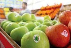 ذخیرهسازی بیش از 1000 تن سیب و پرتقال در سمنان برای نوروز