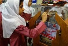 کمک 3 میلیارد تومانی مردم آذربایجان شرقی به دانش آموزان نیازمند