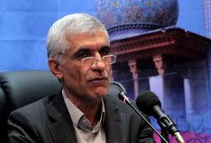 16 آذر افتخار آمیزترین روز در تاریخ ایران است