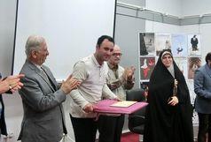 همایش روز جهانی تئاتر با حضور هنرمندان برگزار شد