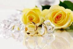 راه اندازی مرکز جامع آموزشهای ازدواج در سمنان