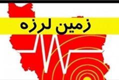 ثبت دو پس لرزه در ترکمنچای