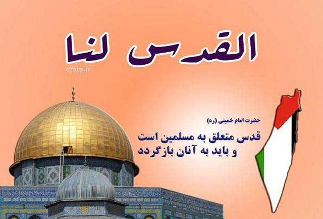 اعلام مسیر راهپیمایی روز قدس در مرکز استان البرز