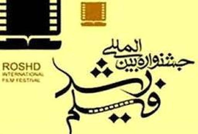 « سینما» باید به عنوان ابزاری در خدمت آموزش و رسانه ای در مسیر تربیت نسل آینده ساز کشور باشد