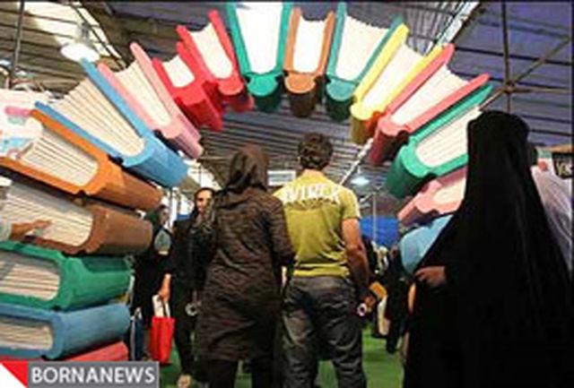 هشتمین نمایشگاه كتاب بزرگ شهرکرد افتتاح شد
