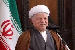 دیدار استاندار و رئیس مجمع نمایندگان استان ایلام با آیت الله هاشمی رفسنجانی