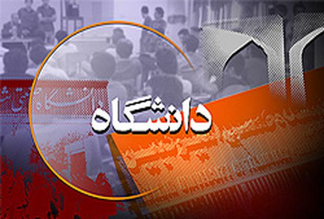 راهاندازی دوره دکتری تخصصی پژوهشی در دانشگاه علوم پزشکی اصفهان