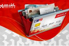 اعلام آمادگی شهرداری شهرکرد برای ارائه گستره کارت شهروندی بانک شهر