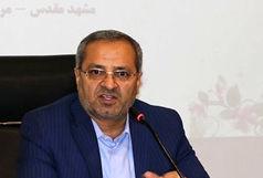 برگزاری جشنواره ملی رشد کار آفرینی در مشهد