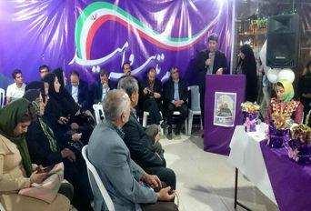 افتتاح ستاد مردمی بانوان حامی دکتر روحانی