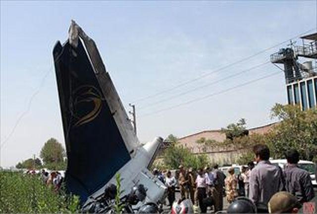 مطالبه گزارش سقوط ایران 140 در صحن علنی مجلس